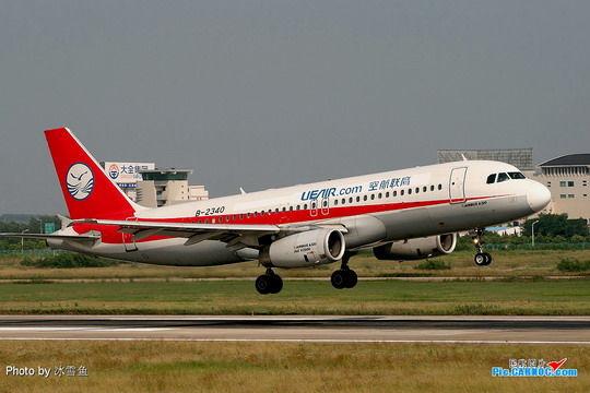 四川航空公司信息,四川航空公司联系电话-9588旅行网