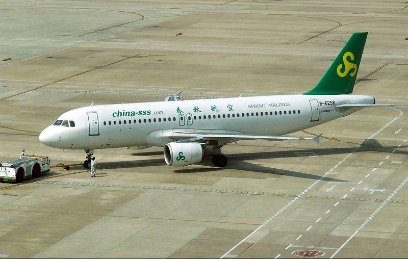 春秋航空是中国第一家真正意义上的低成本航空公司,奉行省之于旅客,让利于旅客的经营理念,向旅客提供安全、低价、准点、便捷、温馨的空中旅行服务。提供的低票价目标是让旅游客和对票价比较敏感的商务旅客有机会感受安全、低价、准点、便捷和温馨的服务,春秋航空奉行低成本、高质量服务的观念。   国内传统航空公司飞机的平均飞行时间在10小时左右,而春秋航空保证在13小时。春秋航空充分提高了飞机的利用率。春秋航空在中国第一家航空公司独立自主开发销售和离港系统,旅客可以在家或在办公室通过网上或手机支付、